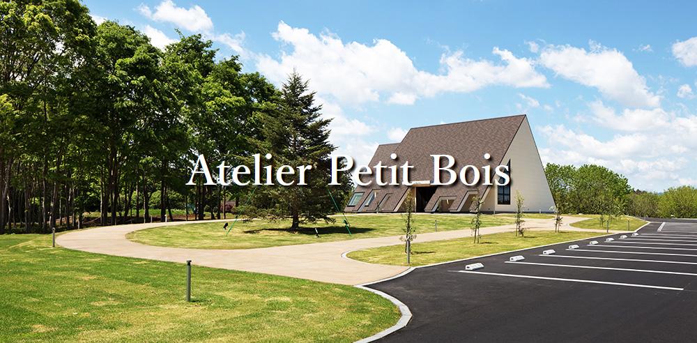 Atelier Petit Bois